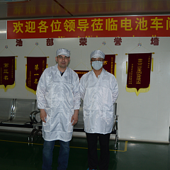 Экскурсия на CSG PVTECH CO. Mayong Road Machong Town Dongguan, Guangdong, CN